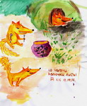 рисунки к сказкам про Лисену